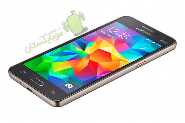 Samsung-Galaxy-s4-grand1