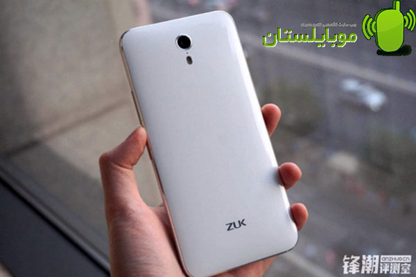 Zuk-Z1-Android5
