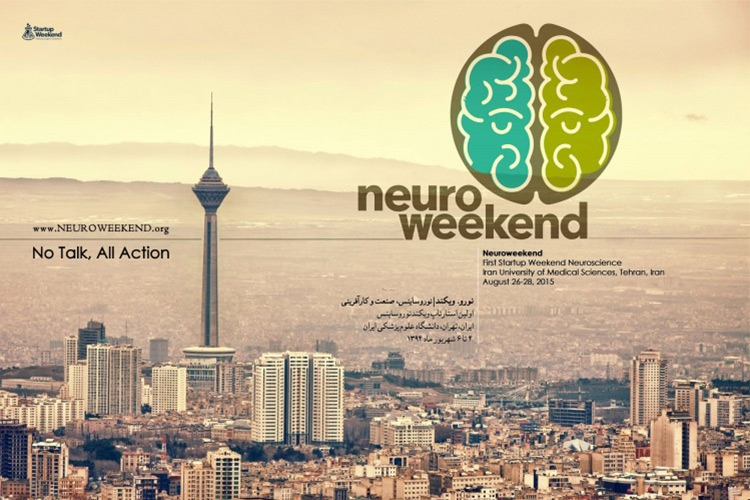 neuro weekend